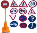 Детский игровой дорожный знак на стойке 1 шт (в ассортименте)