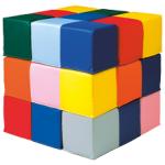 Детский игровой набор «Кубик-рубик» (малый)