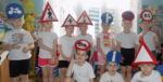 Детское пособие Дорожные знаки на голову