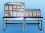 """Комплект учебно-лабораторного оборудования """"Релейная защита и автоматизация электроэнергетических систем без генератора"""""""