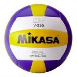 Мяч волейбольный Mikasa MGV260 №5 любительский
