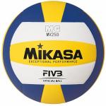 Мяч волейбольный Mikasa MV250 №5 тренировочный