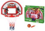Набор баскетбольный FN-BB024728 (457)