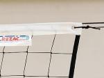 Сетка волейбольная KV.Rezac 15935108