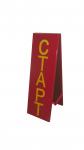 Стойка СТАРТ/ФИНИШ 1500х500мм(фанера,тент,аппликация,стропа)