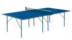 Теннисный стол Start Line Hobby-2 с комплектом