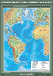 """Учебн. карта """"Атлантический океан. Физическая карта"""" 70х100"""