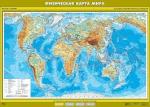 """Учебная карта """"Карта мира"""" (физич.)"""
