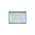 """Учебная карта """"Важнейшие географические открытия"""" (матовое, 1-стороннее лам.)"""